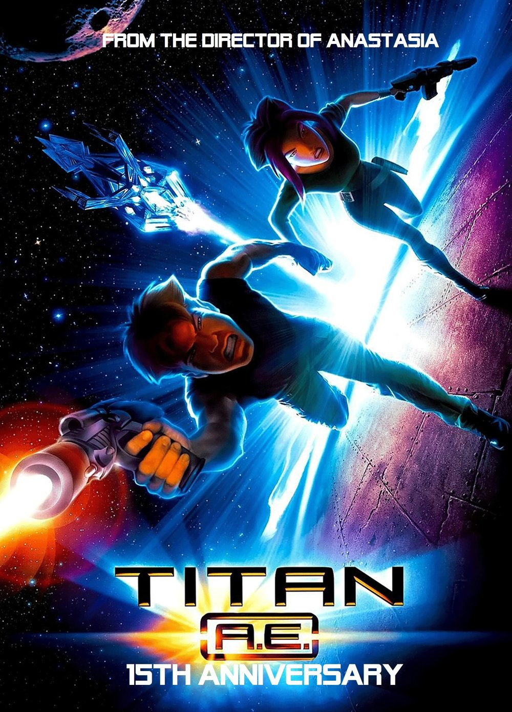 titan ae movie poster.jpg