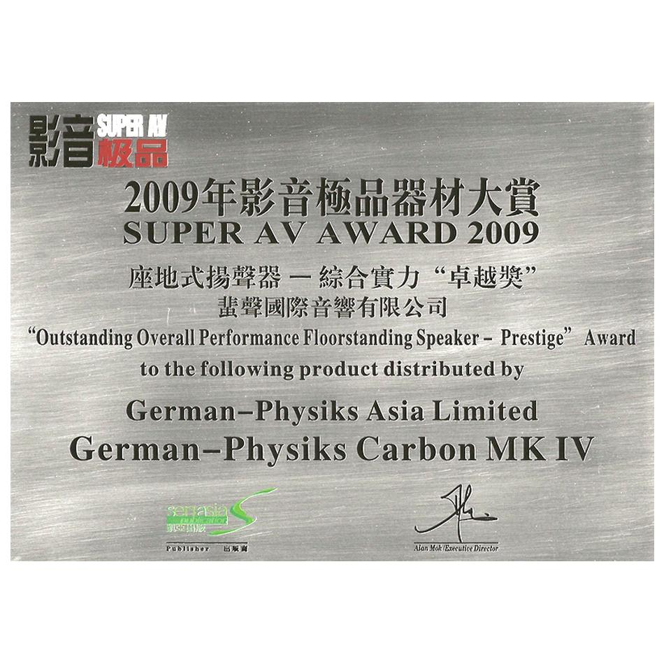 Fweb-Carbon-Award-Badges-2.png