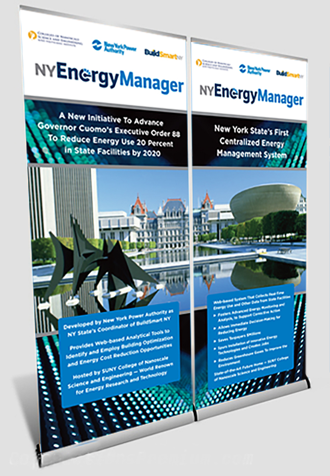 New York Power Authority Display Banners, promoting the implementation of New York Governor Cuomo's Centralized Energy Management System.