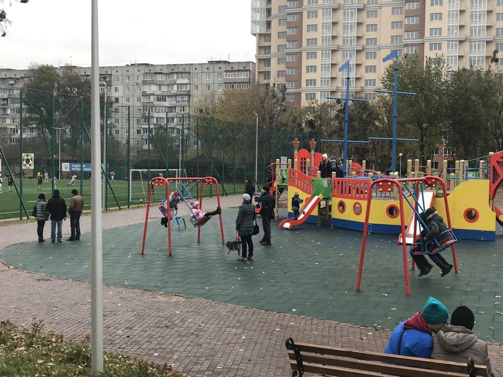Playground in Kyiv, Ukraine