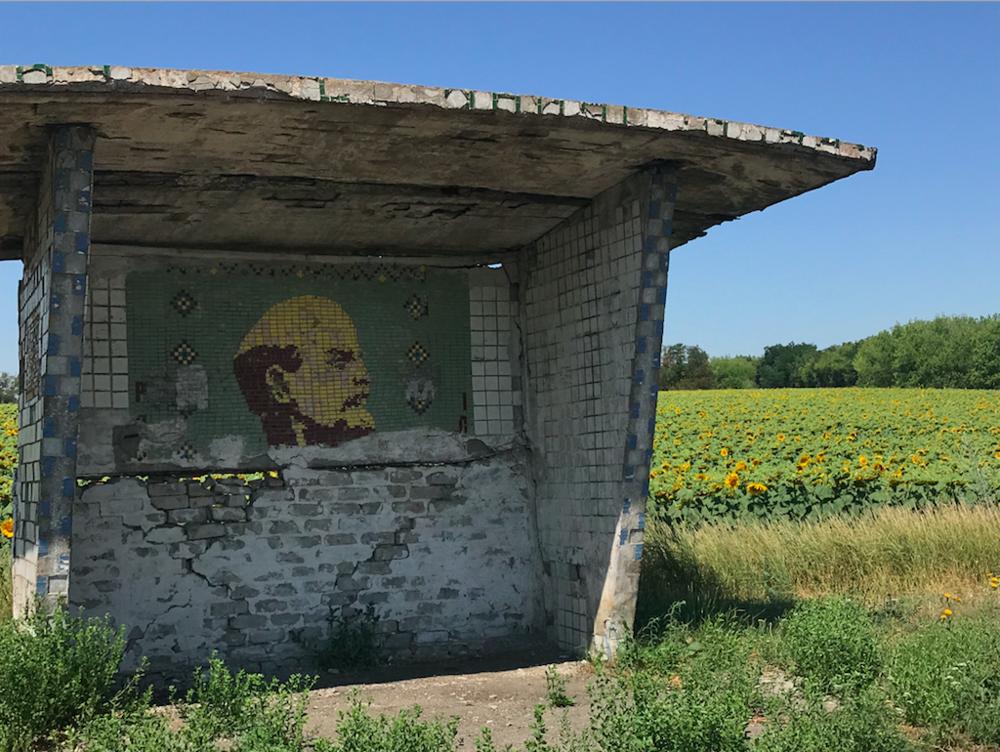 An old bus stop in Ukraine