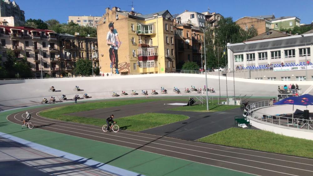 Kyiv Cycle Track