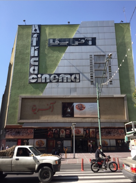 Cinema in Iran