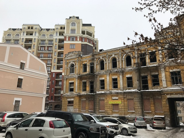 Run-down buildings next to new ones in Kyiv, Ukraine