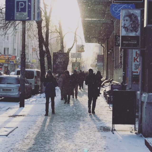 Yaroslaviv Val street in Kyiv, Ukraine