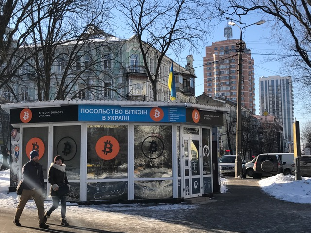 Bitcoin Embassy in Ukraine