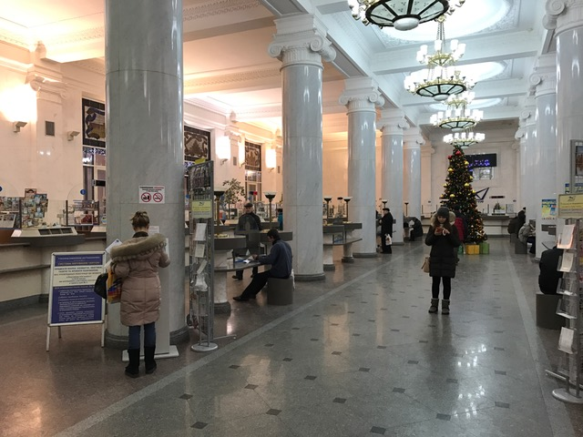 Central post office in Kyiv, Ukraine
