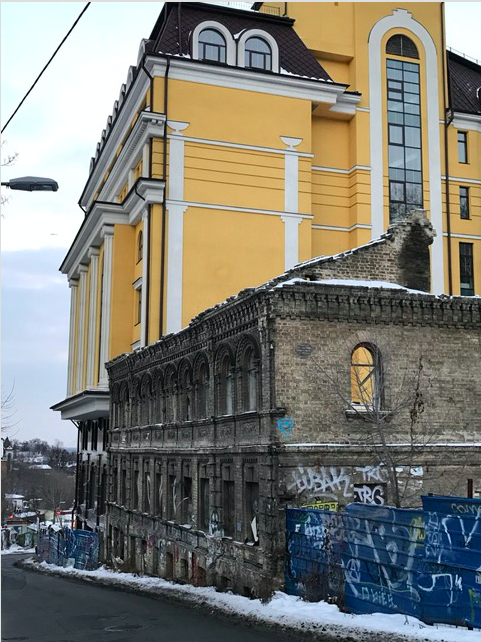 Beautiful building in Kyiv, Ukraine