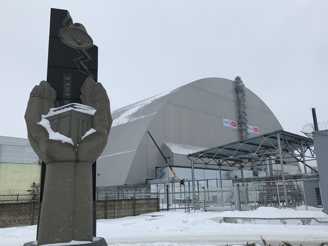 Reactor 4 sarcophagus in Chernobyl
