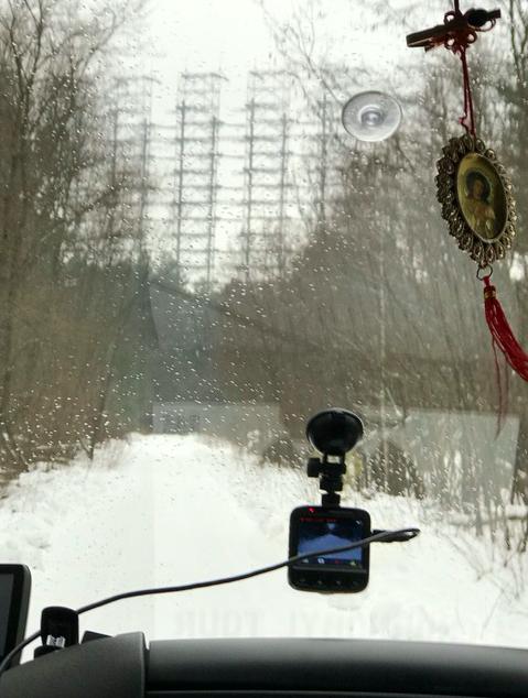 The Duga Radar in Chernobyl