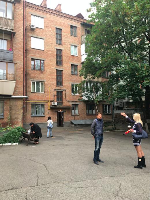 Residential buildings in Kyiv, Ukraine