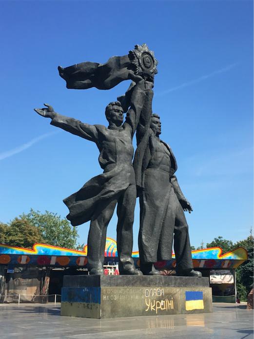 Soviet era monument in Ukraine