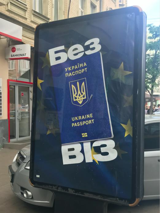 Ukraine passport image in Kyiv, Ukraine