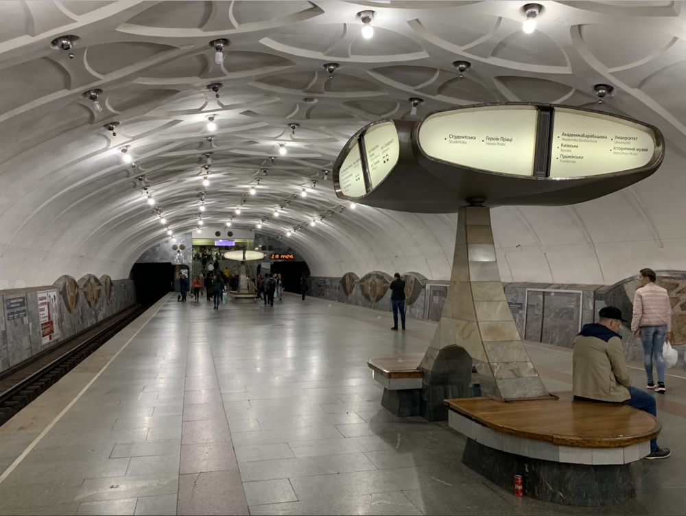 Kharkiv 5.2.png