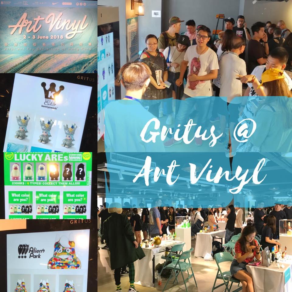 Art Vinyl 玩具藝術展