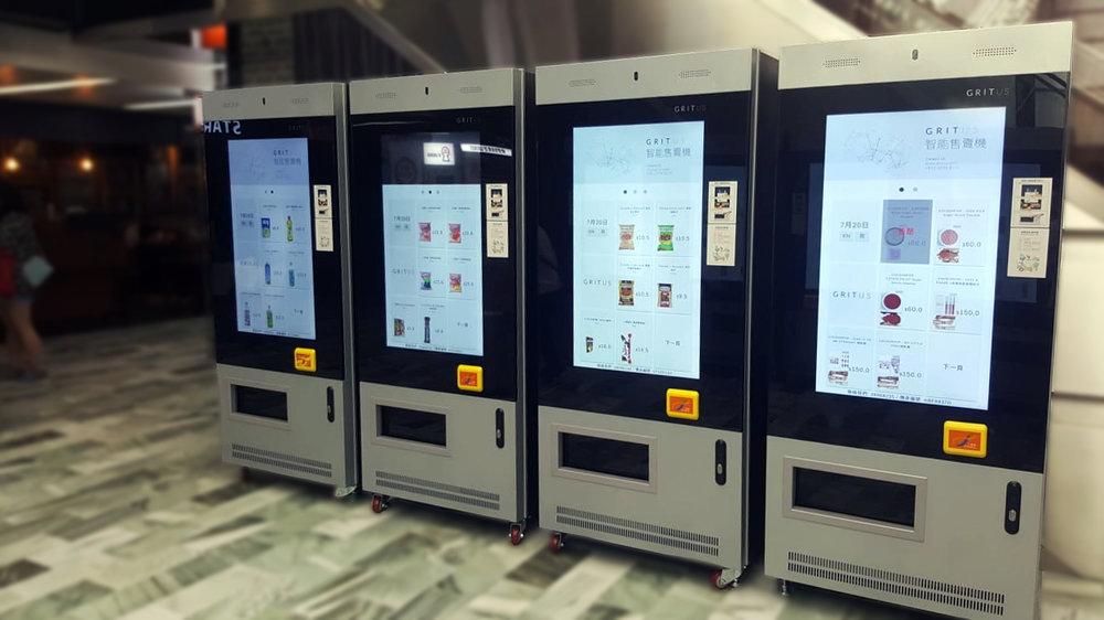 Gritus vending consoles