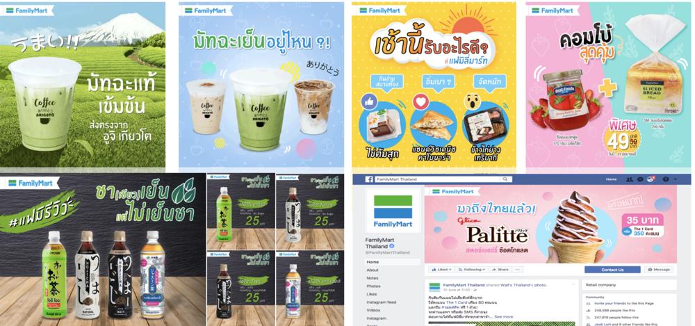 Facebook Social Maintenance by Sparklab  Client : Familymart