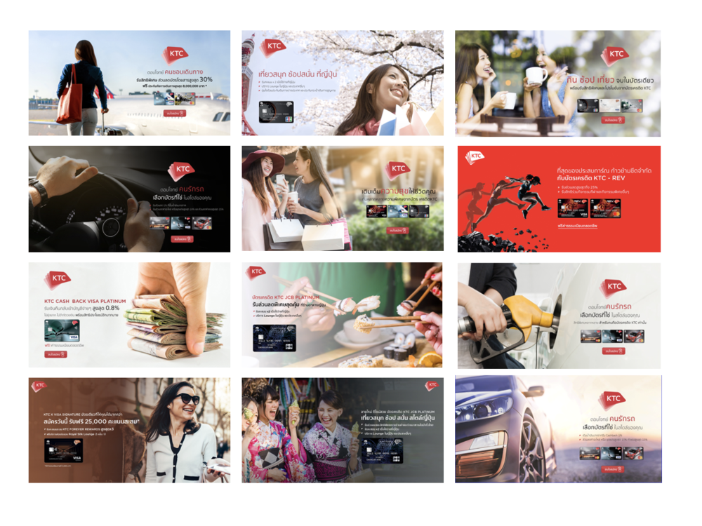 Online Banner Production & Online Media Acquisition  Client : KTC Credit Card