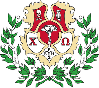 Our Crest and Symbols - Colors: Cardinal and StrawFlower: White CarnationMascot: OwlSymbol: Skull and Crossbones