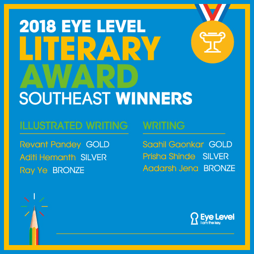 2018-Literary-Award-Winners-512X512-Southeast.jpg