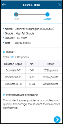 Mathematics Tip - Level Test w Key & Manager Screenshot 3.PNG