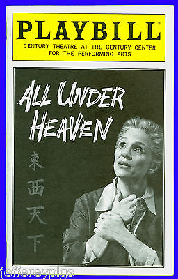 Playbill-All-Under-Heaven-Valerie-Harper.jpg