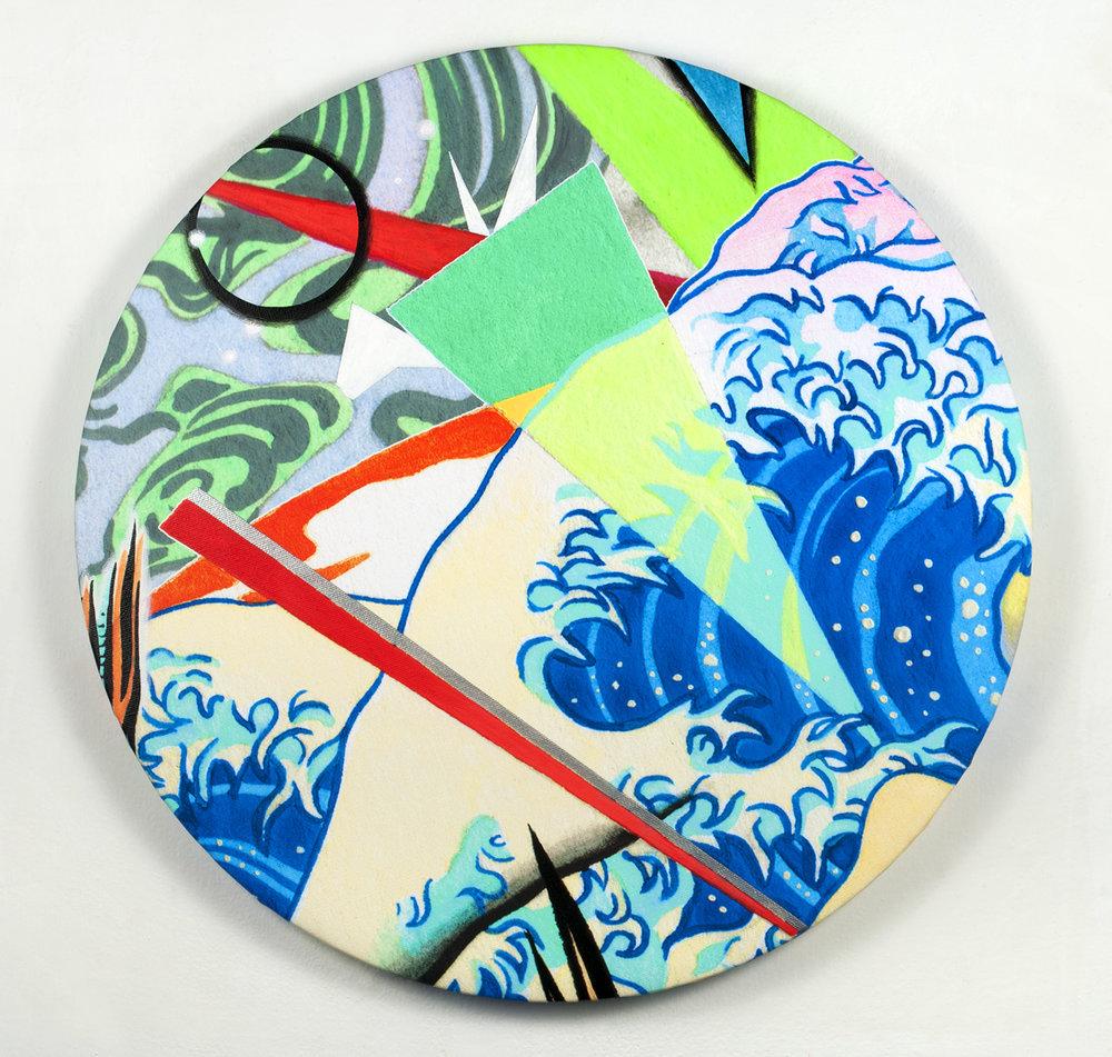 tropicalia-remix-tondo-V.jpg