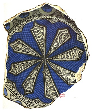 fritware dish fragment  illustrated by Gino Ricordi