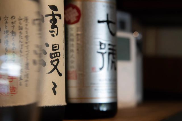 Sushi-Note-4.jpeg