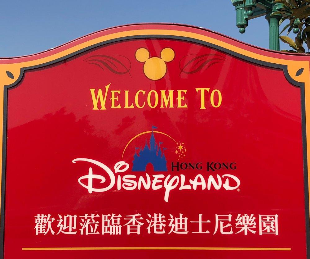 Hong Kong Disneyland, Lantau Island, Hong Kong