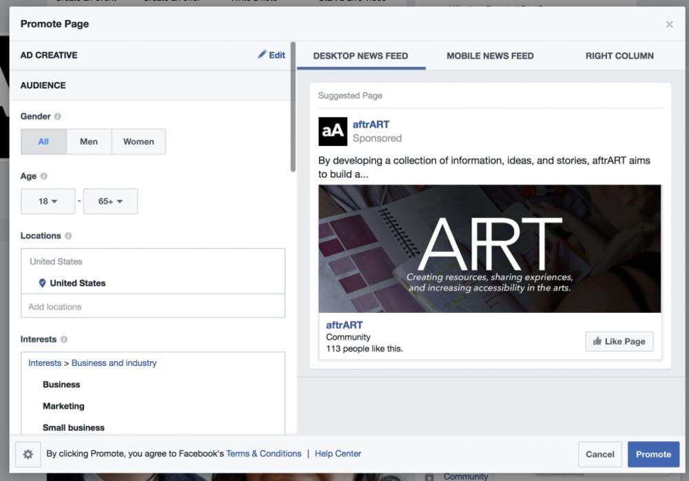 aftrart-ad-screenshot.png