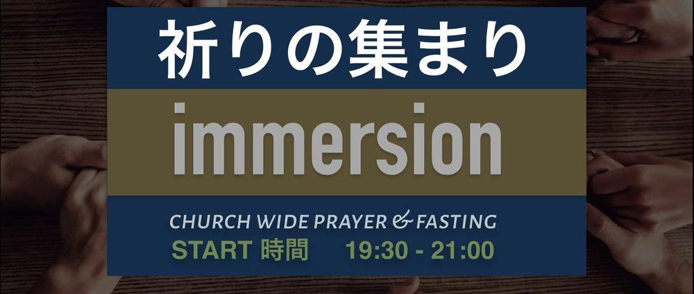 PrayerMeeting.jpg