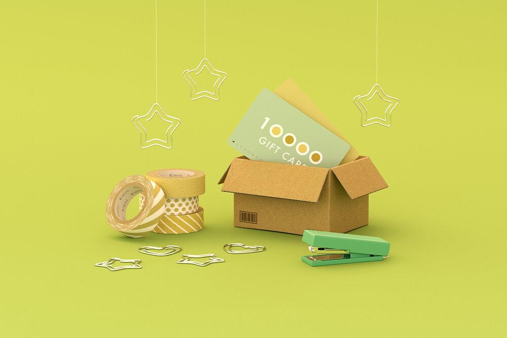 cardboardbox_mini_05.jpg