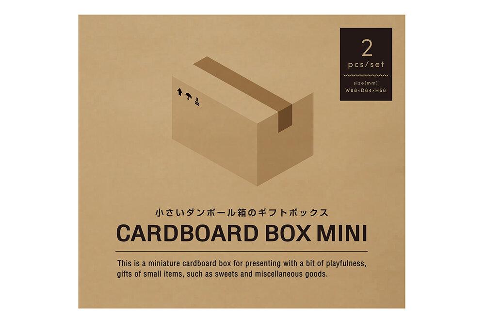 cardboardbox_mini_07.jpg