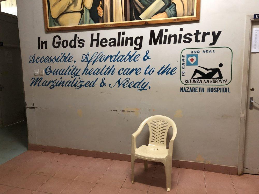 nazareth hospital wall.jpg
