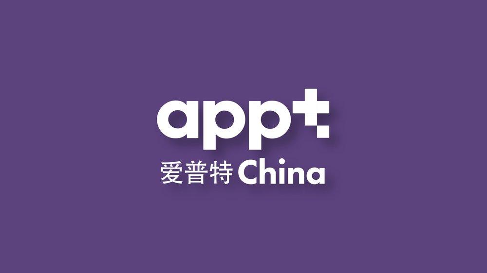 APPT_010_SS+Website+Homepage+Images17.jpg