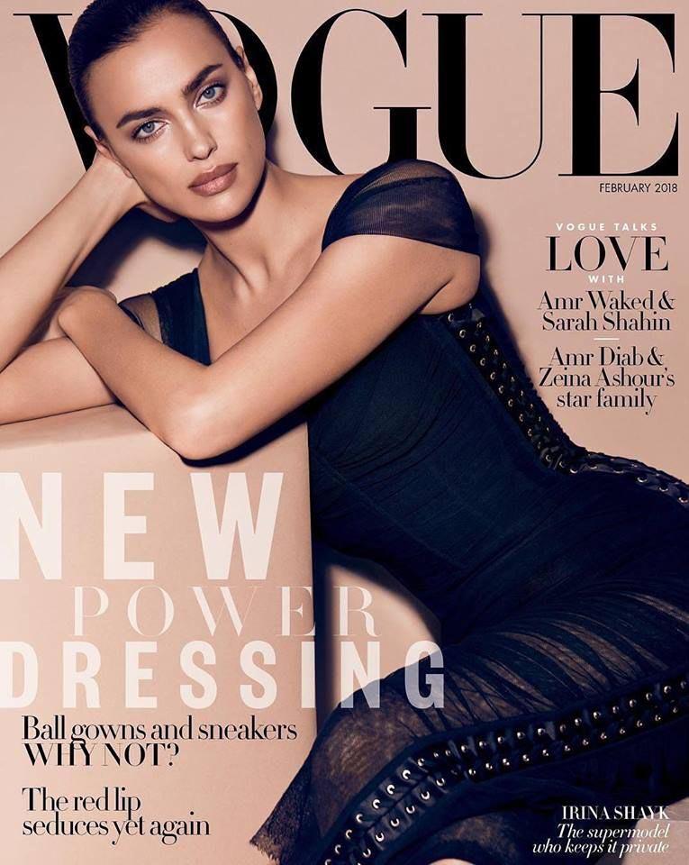 2.18 Vogue Arabia Cover RM.jpg