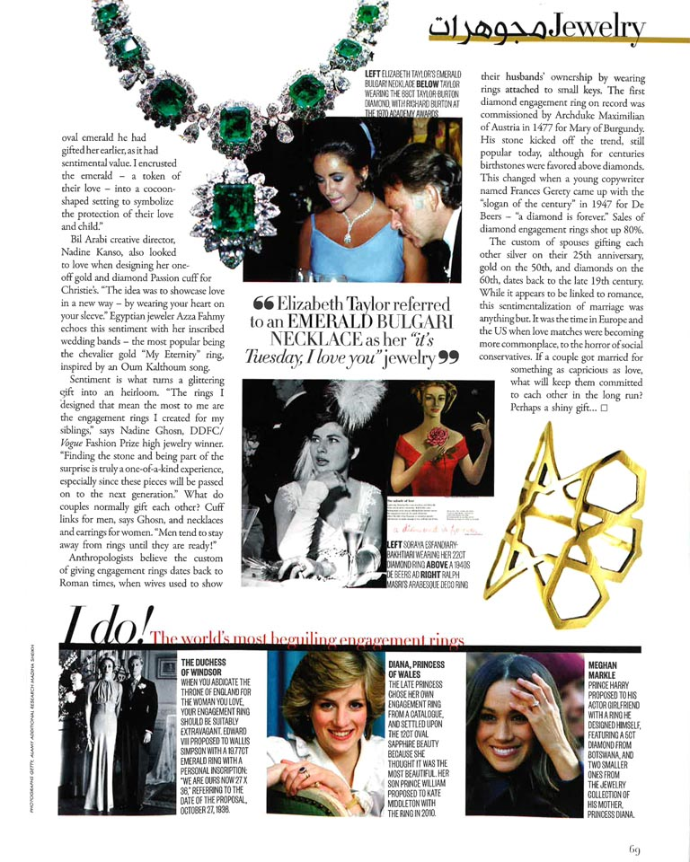 2.18 Vogue Arabia RM.jpg