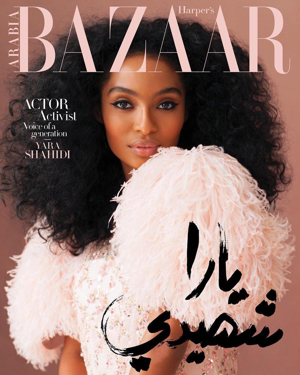 6.18 Harper's Bazaar Arabia Cover AA1.jpg