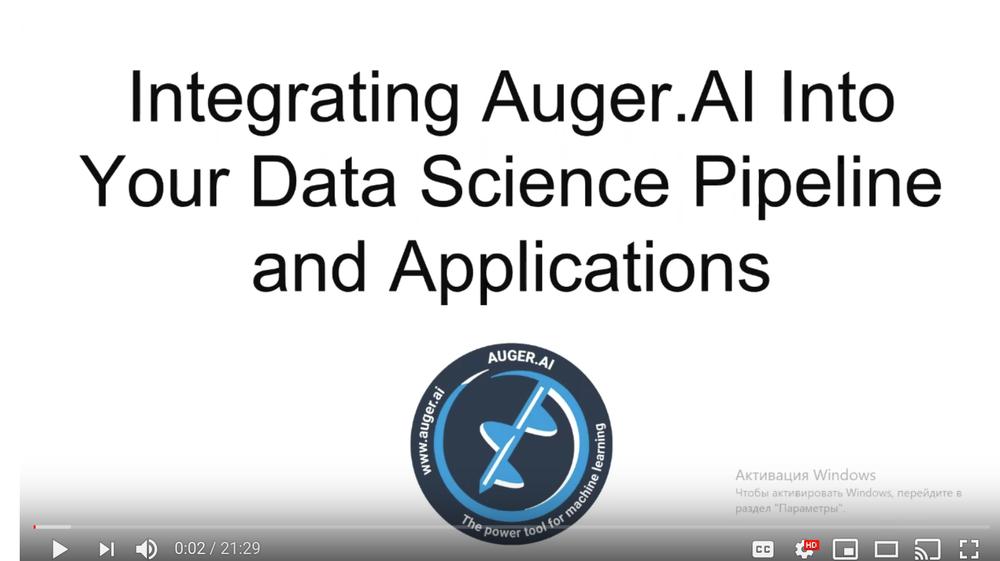 Integrating Auger AI.png