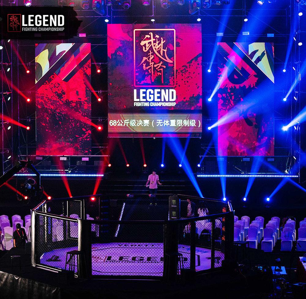 练武先练心—从八方擂台谈MMA武术精神 - THE HEROIC SPIRIT WITH THE LEGEND 'Bafang'