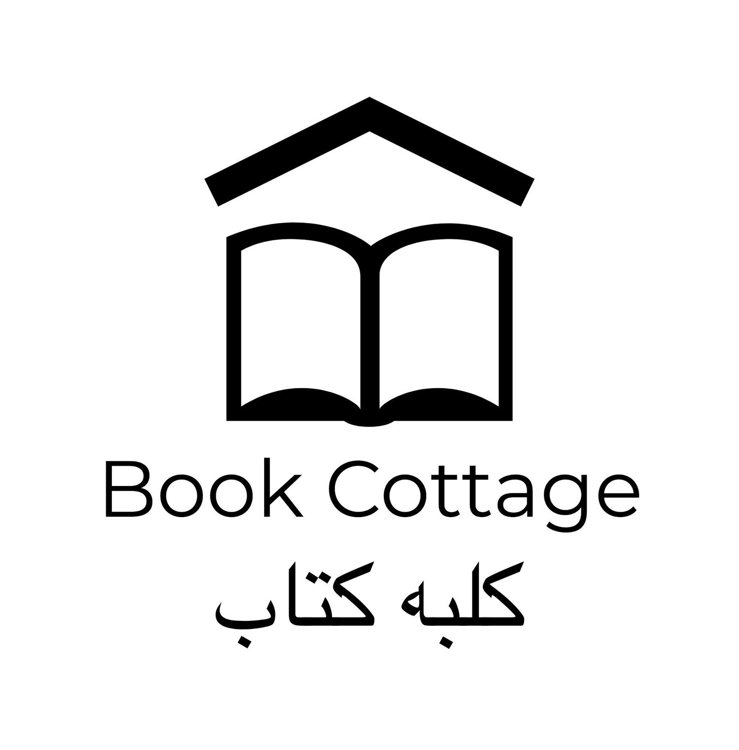 Book Cottage