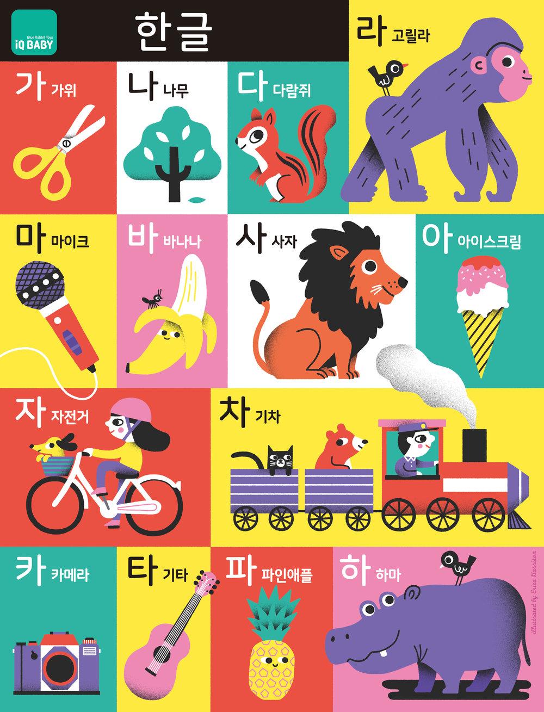 final alphabet poster.jpg
