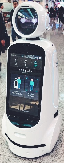 Service Robot @IncheonAirport