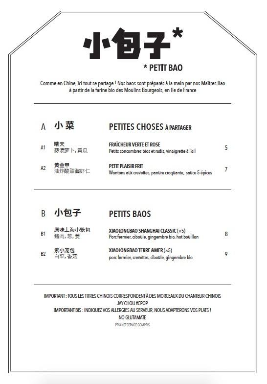 petit bao menu
