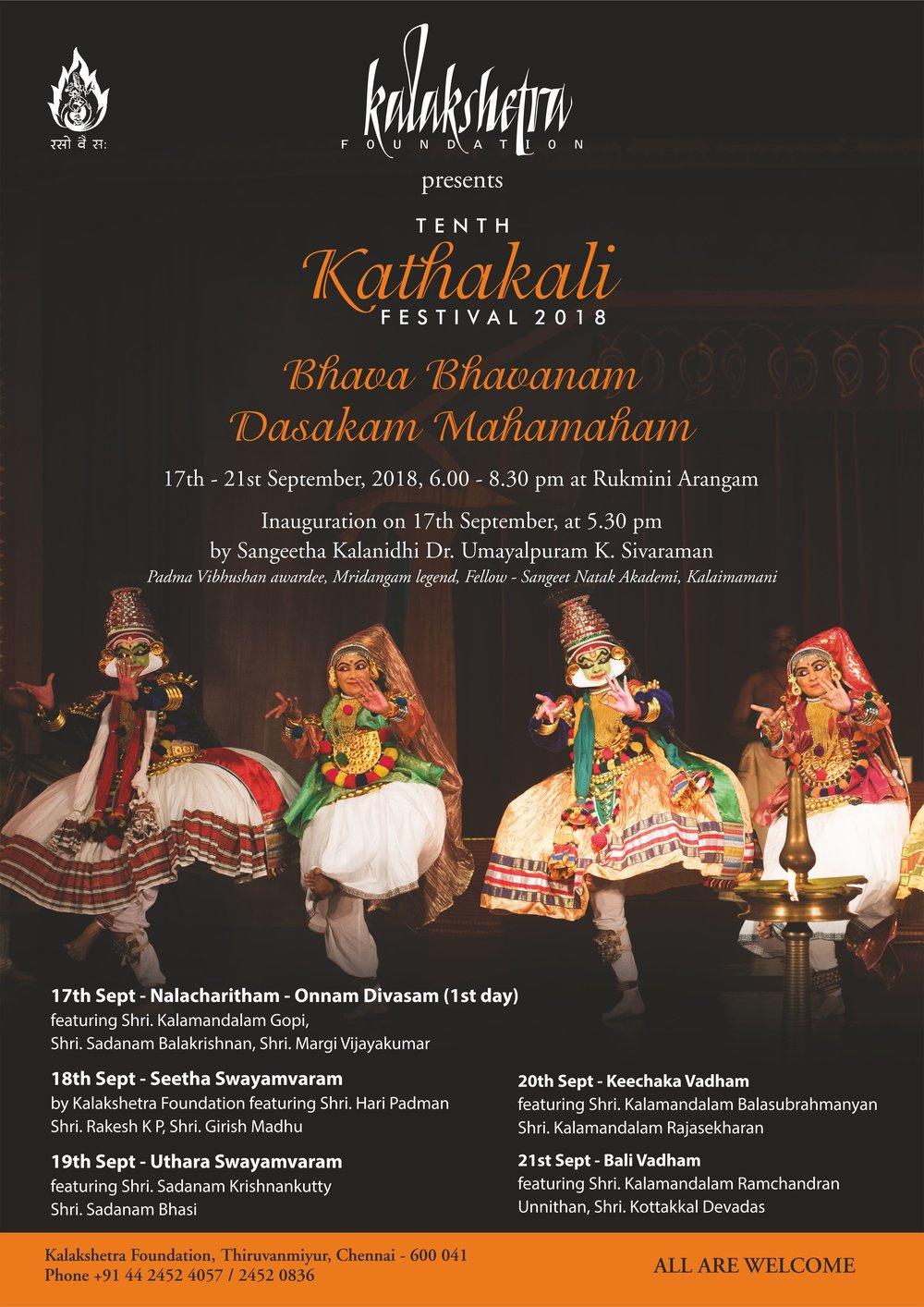 10th-kathakali-festival2018.jpg