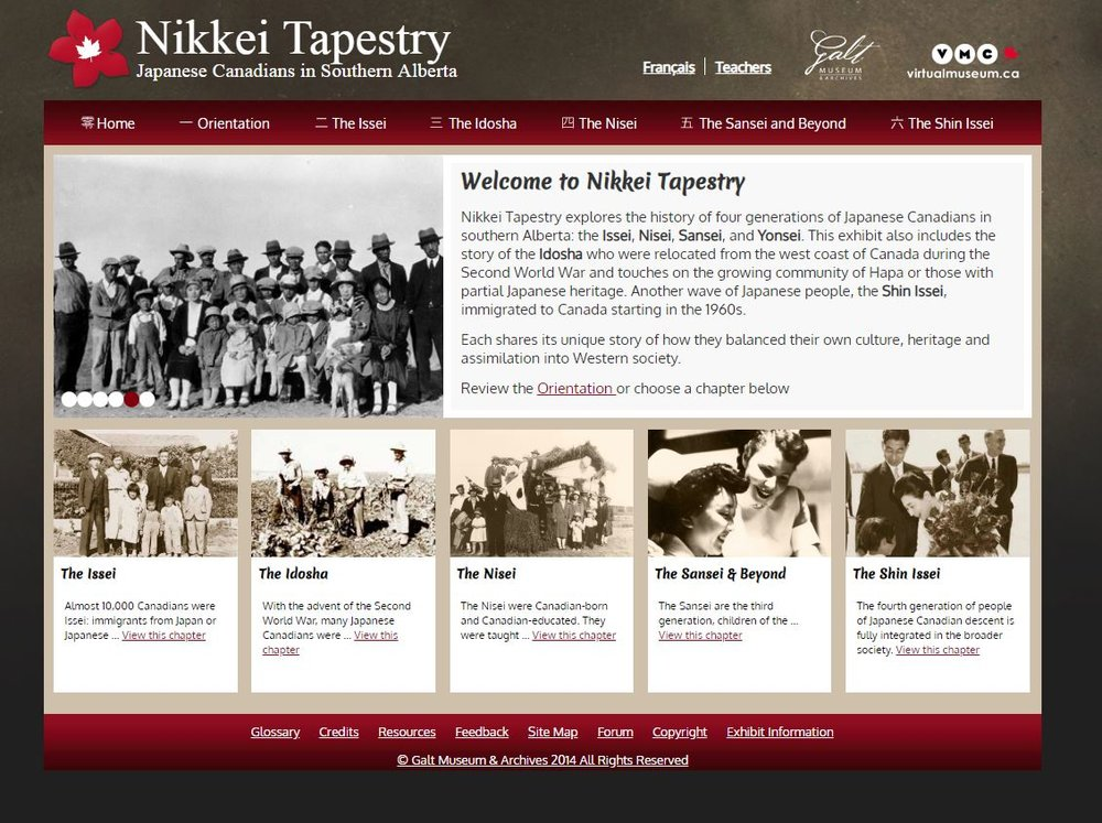 A screenshot of the Nikkei Tapestry website's home page