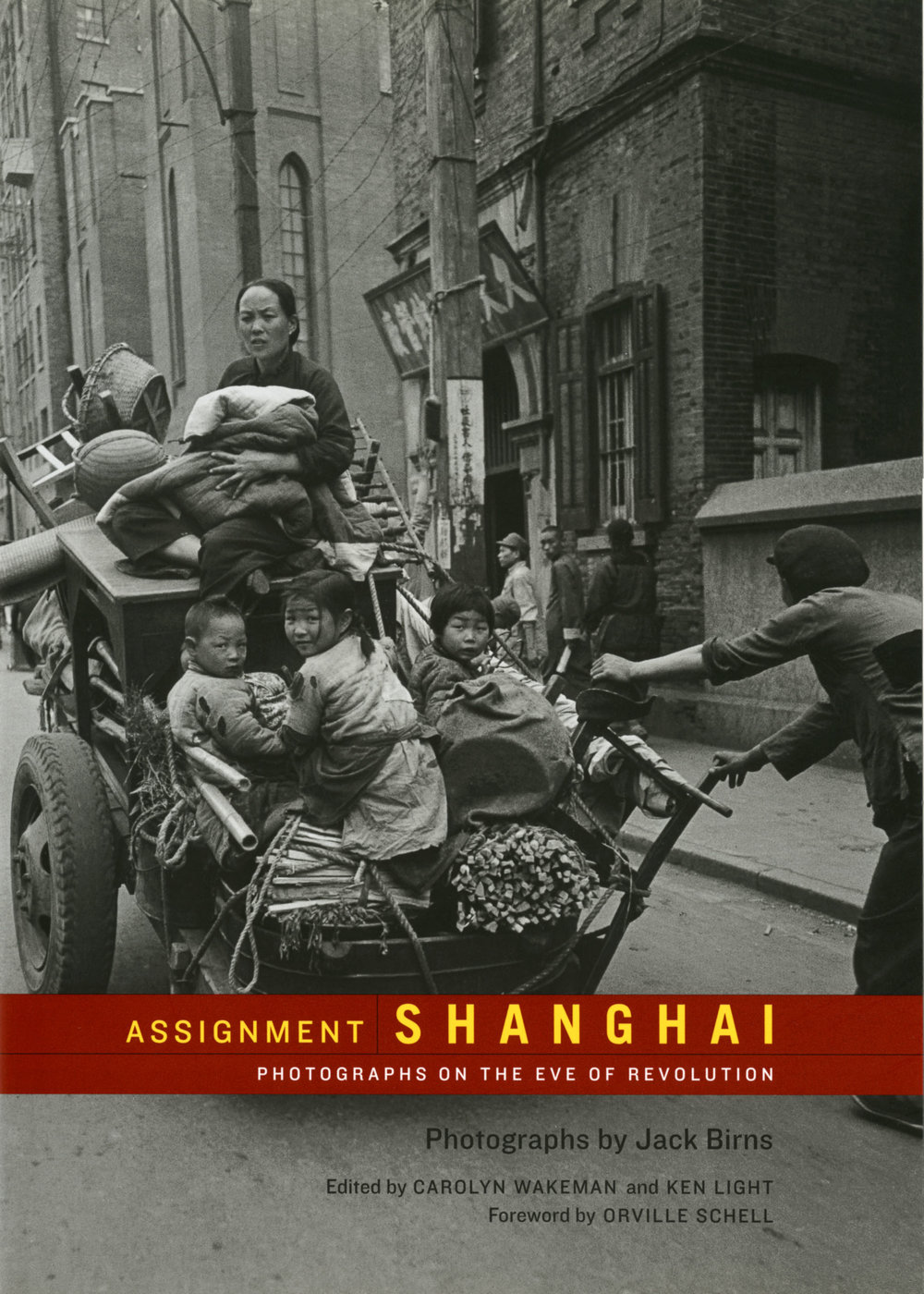 assignment-shanghai.jpg