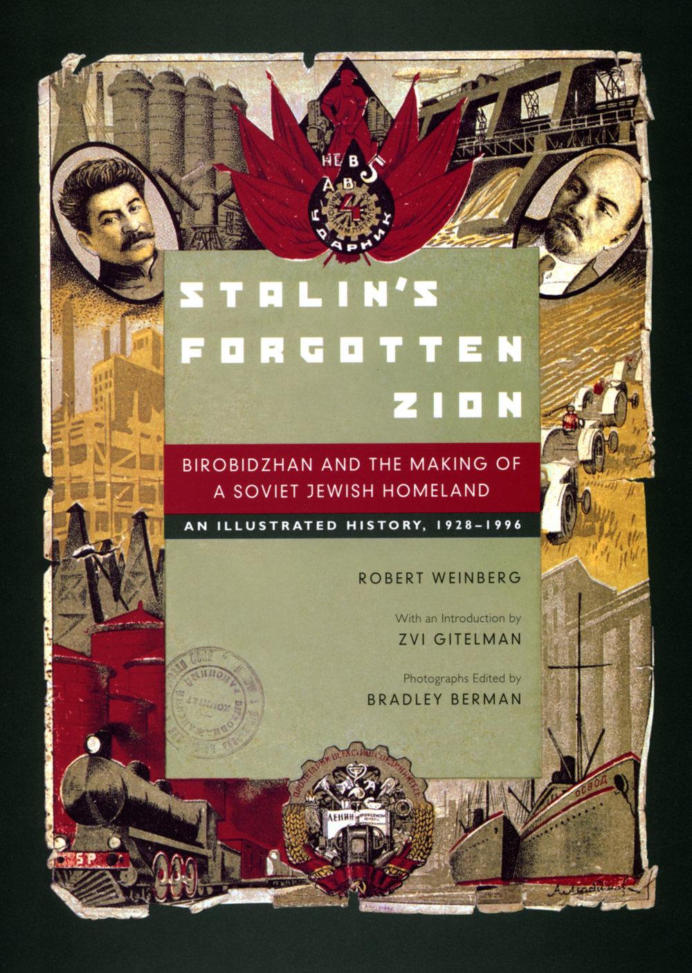 stalins-forgotten-zion.jpg