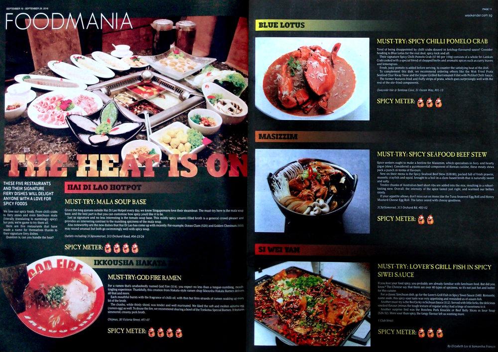 20160916_Weekender+Foodmania+Newspaper.jpg